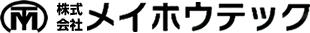 日本製 カット売り!ゴルフ練習ネット/ゴルフネット/ゴルフ練習用ネット W2.5×D1.8×H2.5 テーブルクロス 正面ネット二重張り 大型レール/組立式・据え置きタイプ ゴルフ練習器具[直送品]《約10日後出荷》[自宅用 ゴルフネット 防球ネット 家庭用 ゴルフ練習器具 ショット練習]:DIY+ ゴルフネット/素振りだけじゃ物足りない!